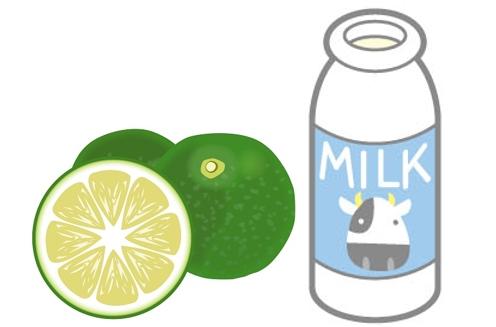 かぼすと牛乳