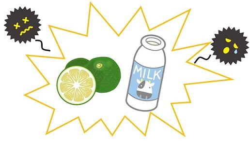 風邪に強いカボスミルク