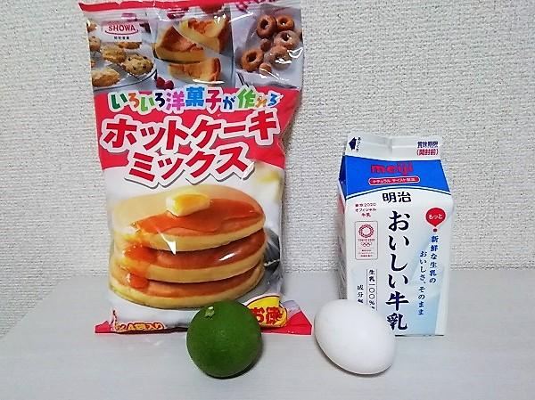カボスパンケーキ材料