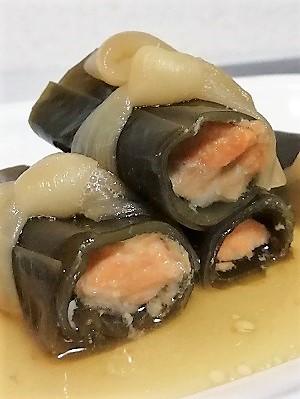 鮭の昆布巻きカボス風味