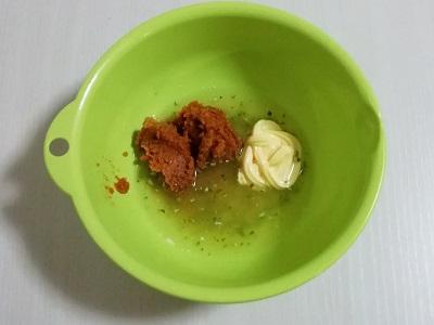 鱈味噌工程5