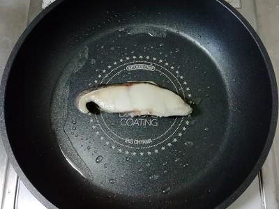鱈味噌工程7