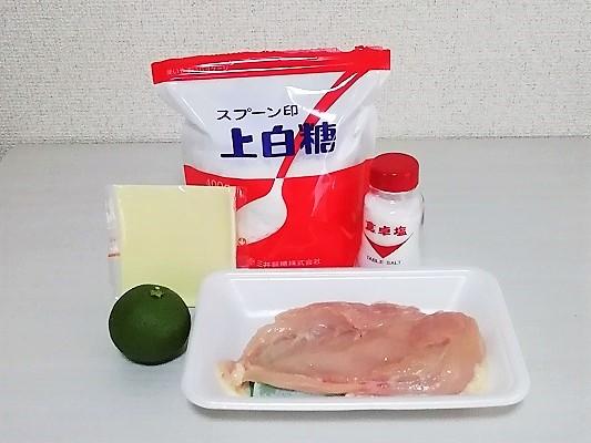 鶏ハム材料